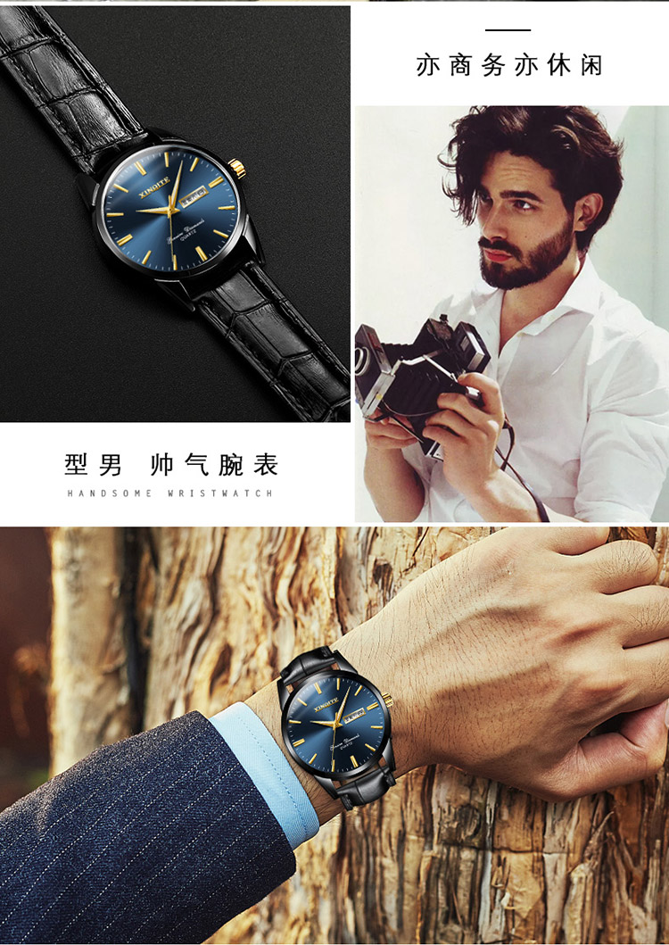 Ha0099001ad214ac09f365827116b6f941 XINQITE Official Men Watches 2019 brand luxury Quartz Watches Fashion Genuine Leather Waterproof Watch for gentleman Students
