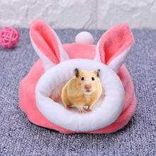 Hamster Pet Bedroom Mini Animal Plush Warm Hamster Dog Kitten Bed Soft Kennel Dog Pad