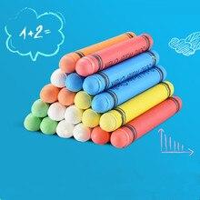 20 шт./партия безпыльная меловая ручка мелки для рисования для доски 6 цветов канцелярский офисный школьные принадлежности аксессуары
