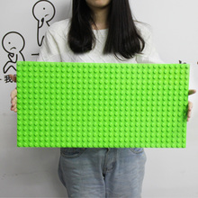 цена на 32*16 Dots Classic Base Plates Blocks Big Size DIY Bricks Baseplates Construction Building Toys For Children Kids Gifts Blocks