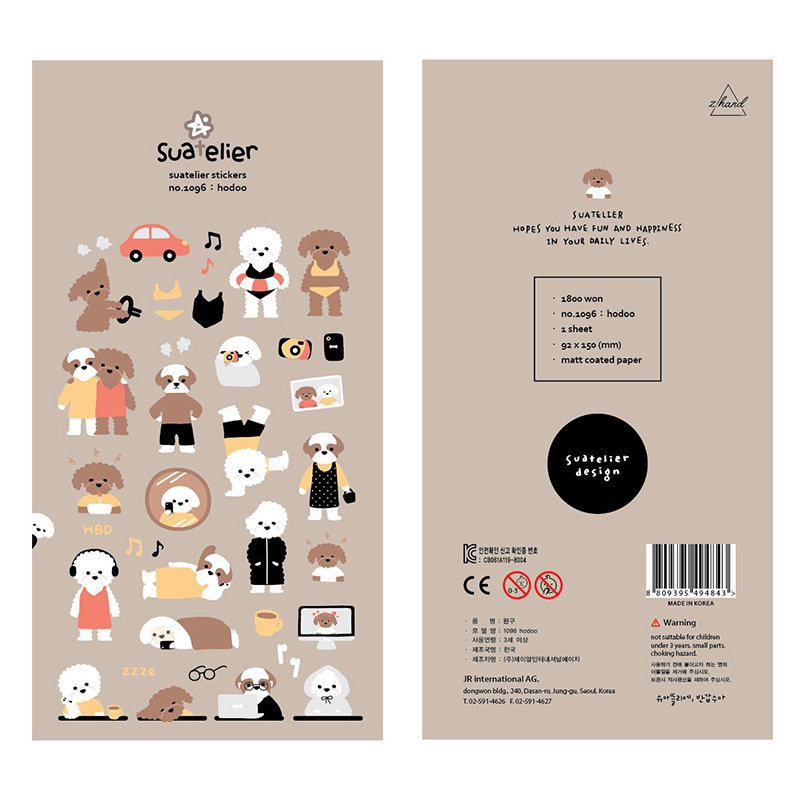Teddy Puppy Bullet Journal Decorative Stationery Stickers Scrapbooking DIY Diary Album Stick Label