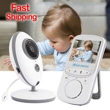 2.4 Cal LCD Audio wideo niania elektroniczna Baby Monitor niania muzyki domofon IR przenośny bezprzewodowy aparat dla dzieci dla dzieci Walkie Talkie opiekunka do dziecka
