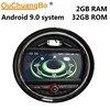 Ouchuangbo 4G Android 10 Audio GPS Radio CarPlay for Mini One Cooper F54 F55 F56 F57 NBT EVO 2014-2020 DSP 8 Core 64GB Head Unit