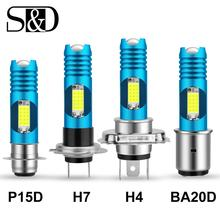 1pc Super Bright Motorcycle Headlight H7 P15D H6 BA20D LED H4 COB RGB Changable Lamps 80W 12V 24V Motorbike Accessories