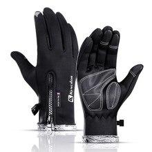 Gants de cyclisme imperméables et coupe-vent pour hommes et femmes, en molleton thermique, antidérapants, pour Sports de plein air, équitation, vtt