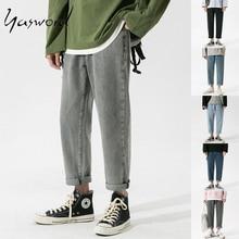 Yasword/джинсы для мужчин; джинсовые брюки; свободные хлопковые джинсы; весенние брюки; повседневные Модные брюки; однотонные прямые брюки для подростков