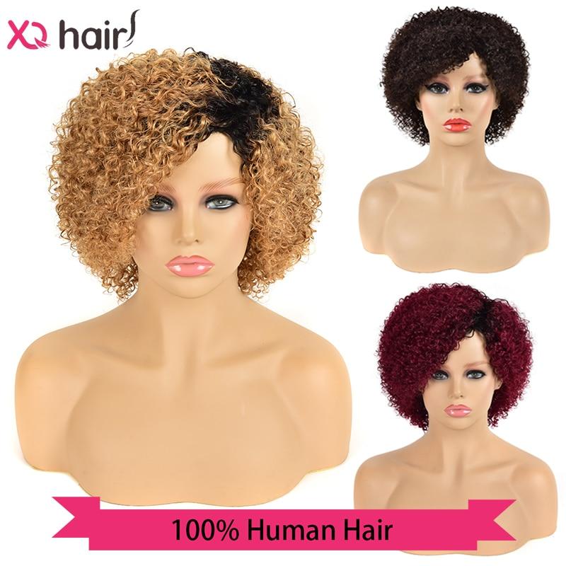 Бразильские парики из человеческих волос XQ для черных женщин, короткий вьющийся парик с челкой, Remy, полный парик, афро кудрявые вьющиеся пар...