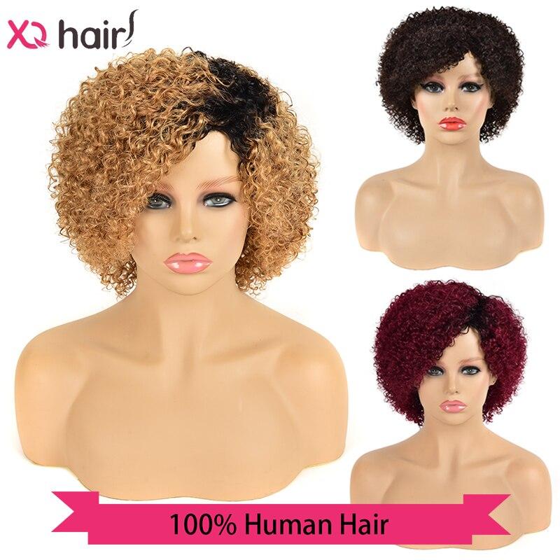 Xq brasileiro perucas de cabelo humano para preto feminino curto encaracolado peruca com franja remy peruca completa afro kinky encaracolado perucas barato jerry onda peruca