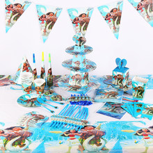Moana Theme Cartoon Party Set Disposable Tableware Plate Napkins Banner Birthday Candy Box Baby Shower Party Decor Supplies(China)