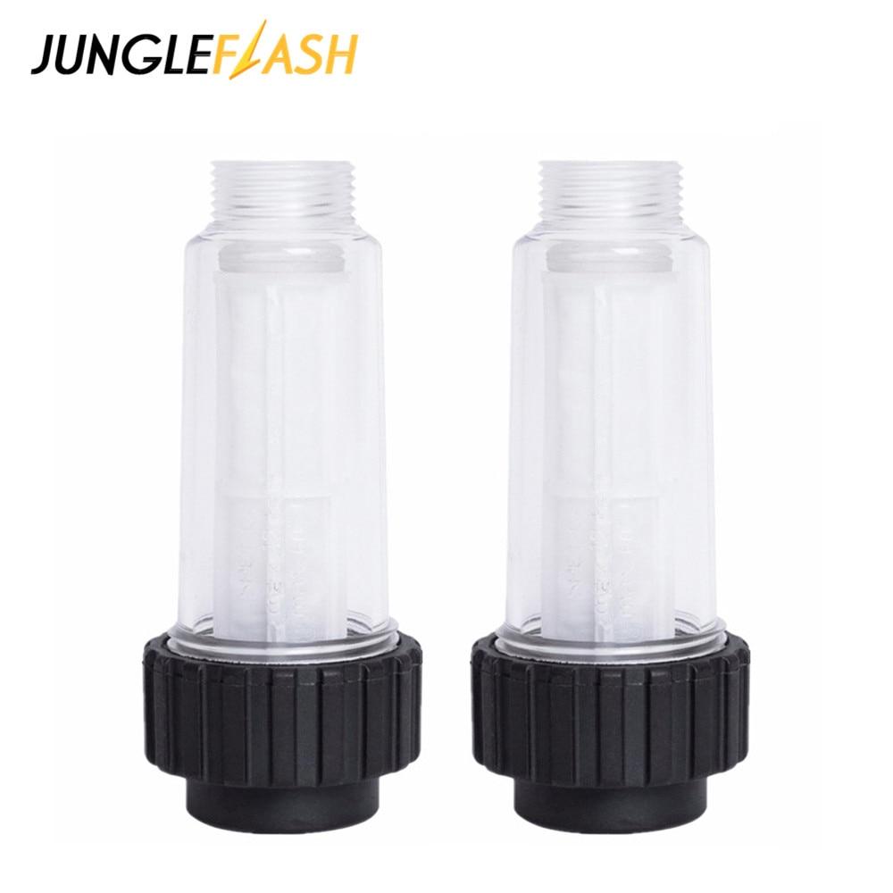 JUNGLEFLASH Car Washer Water Filter For Karcher K2-K7 G 3/4'' Water Filters For Lavor For Nilfisk For Elitech High Pressure Wash