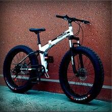 Складной снегоход, горный велосипед с двойной амортизацией, колеса 26/24/21/24/27/30 скоростей, с переменной скоростью, широкий колесо 4,0