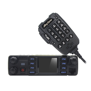Image 2 - Anytone AT D578UVPRO DMR and Analog Radio Station 50W VHF UHF GPS APRS Bluetooth Walkie Talkie DMR Car Radio Communicator