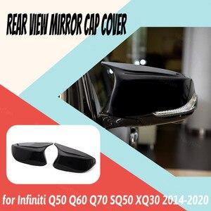 Заглушки для боковых зеркал заднего вида 2 шт., глянцевый черный Сменный Чехол для Infiniti Q50 Q60 Q70 SQ50 XQ30 2014-2020, аксессуары