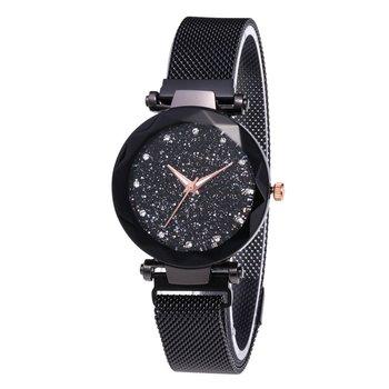Fashion Women Watch Alloy Case No Waterproof Star Sky Watch Ladies Magnet Stone Milan Mesh Belt Watches quartz