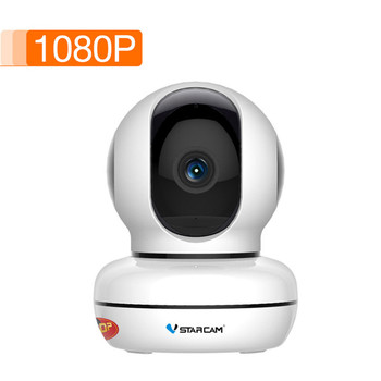 Original VStarcam 1080P FHD IP Camera C46S Wifi security Camera Intercom IR Night Vision Pan/Tilt App Mobile View Motion Alarm