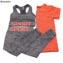 Seamless Sport bra three-piece monogram yoga exercise set with cropped pants and short sleeves