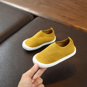 Autumn New Fashionable Net Breathable Leisure Sports Running Shoes For Girls Shoes For Boys Brand Kids Shoes(China)
