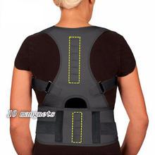 Classe médica suporte de postura magnética ajustável para trás brace alivia o pescoço para trás e espinha dor melhora a postura frete grátis