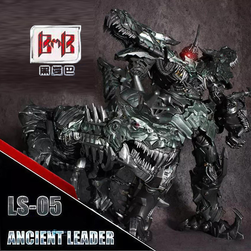 Bmb ls05 LS 05 transformação figura de