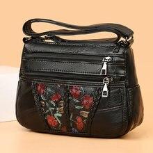 Женские сумки Наплечная Сумка мягкая сумка из искусственной