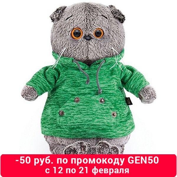 부드러운 장난감 Budi Basa 고양이 Basik 녹색 스웨터 캥거루 포켓 19 cm
