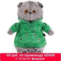 Soft Toy Budi Basa Kat Basik Groen Sweatshirt Met Kangoeroezak 19 Cm