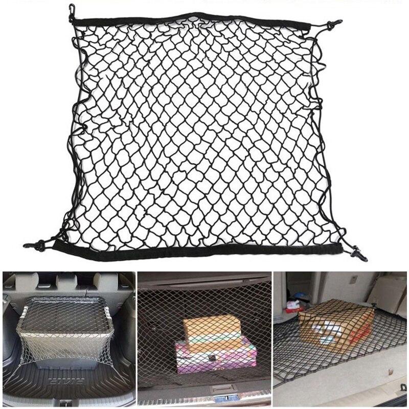 70X70 см автостайлинг сетка для багажника эластичный нейлоновый задний багажник для груза органайзер для хранения багажная сетка держатель А...