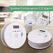 купить 2 in 1 Combination Smoke and Carbon Monoxide Detector with LCD Display Battery Operated Smoke CO Alarm Detector 1PCS по цене 186.93 рублей
