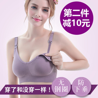 Thin Large Full Cup Breast feeding Bra Without Steel Rings During Pregnancy Gather Pregnant Women's Underwear To Feed cloth
