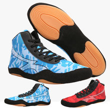 2020 новые мужские туфли для Реслинга; Светильник качество боксерские