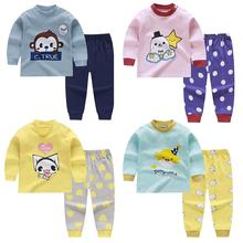 2pcs/set Children Homewear Suit Cotton Boys and Girls Long Sleeves Top  Trousers