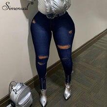 Simenual джинсы обтягивающие потертые женские с высокой талией