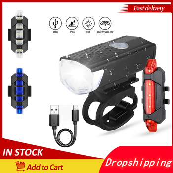 USB Rechargeable Bicycle Light Bike LED Front Headlight Taillight Set Kit Adjustable Cycling Lamp Waterproof Cycling Accessories image