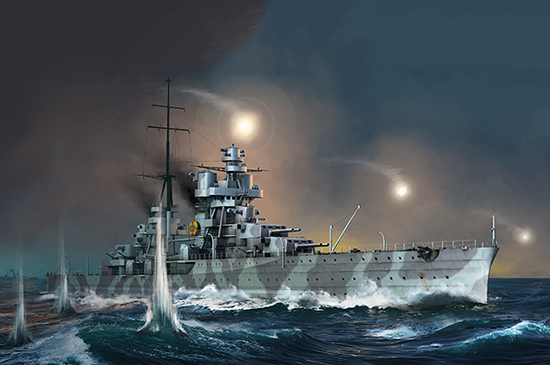 Trumpeter 05348 1/350 Scale Italian Heavy Cruiser Fiume Assembly Model Ship Kits