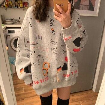 2020 Spring Couple Models Cotton Fashion Hoodies Teen Street Hip Hop Pastel Sweatshirt for men And Women Printing Loose Hoodie 6