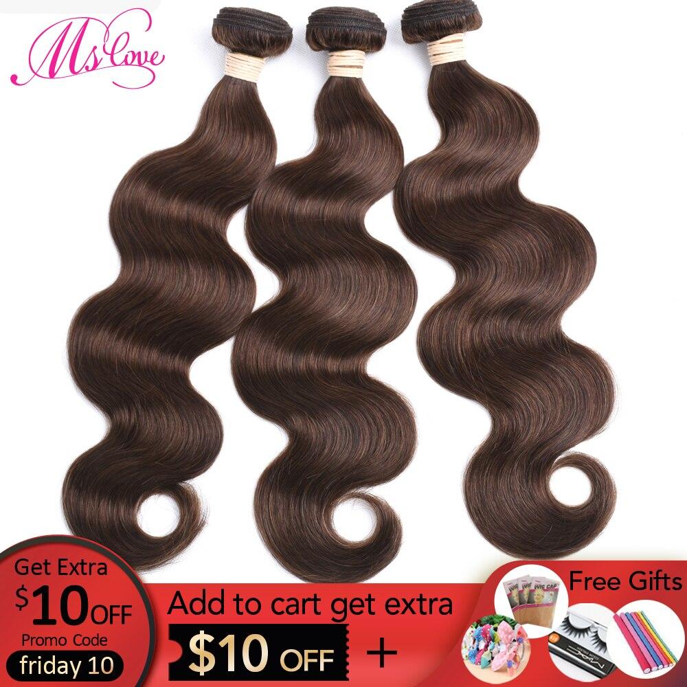 Ms Love #4 Brown Body Wave Hair Bundles 1 Piece Brazilian Human Non-Remy Hair Extensions 100 Gram Free Shipping