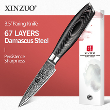 "XINZUO 3.5"" inch Paring Knife Japan  67 Layers Damascus Steel Kitchen Knives Super Sharp Peeling Fruit Knife Pakkawood Handle"