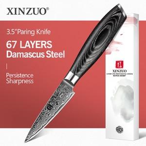 "Image 1 - Xinzuo 3.5 ""Inch Schilmesje Japan 67 Lagen Damascus Staal Keukenmessen Super Sharp Peeling Fruit Mes Pakkawood Handvat"