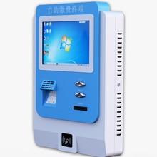 Цифровой киоск с сенсорным экраном для самообслуживания