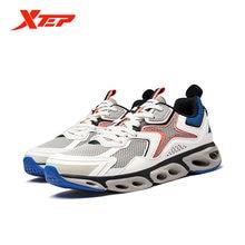 Мужские кроссовки для бега xtep летняя спортивная обувь на шнуровке