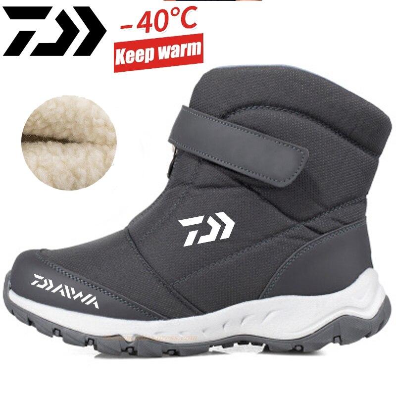 Daiwa botas de inverno homens de alta