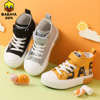 Children Shoes Boys Shoes Girls Fashion Kids Casual Shoes 2020 Spring and Autumn New Kids Canvas Shoes for Girl sneakers toddler children canvas shoes boys sneakers girls tennis shoes kids footwear toddler autumn spring chaussure zapato casual sandq baby