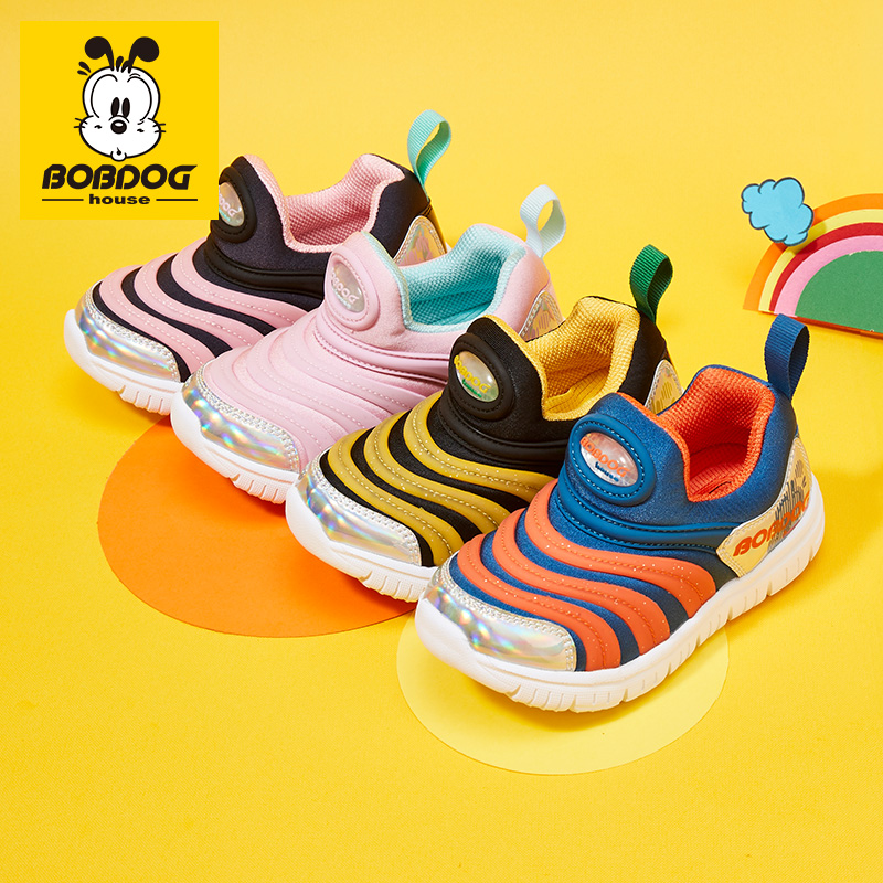 BOBDOG House Children's Shoes Spring Fashion New Color Matching Non-slip Lightweight Comfortable Caterpillar Shoes BM9382