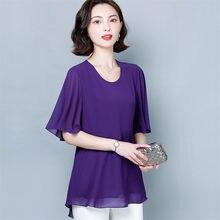 2020 verão Chiffon Camisas Mulheres Metade do Alargamento Da Luva Casual Camisa Solta Respirável Macio Blusa Elegante Tops Plus Size M-7XL 8XL