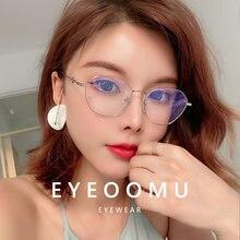 Очки eyeoomu женские с защитой от сисветильник оптические аксессуары