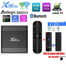 X96 Air Max Amlogic S905X3 Android 9.0 Google Tv Box Optioneel G30 Air Mouse/G10 Afstandsbediening Quad Core 2.4 of 5G Wifi Bt Met 8 K Hdr(China)