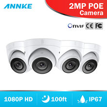 ANNKE 4PCS Ultra HD 2MP POE Camera Outdoor Indoor Weatherproof Security Network Dome EXIR Night Vision Email Alert Camera Kit