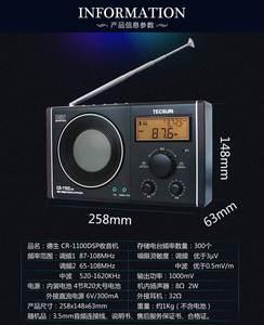 Image 5 - Tecsun CR 1100 DSP רדיו עם גדול עמוק קול AM/FM סטריאו בציר בית באיכות גבוהה רמקול רדיו מקלט
