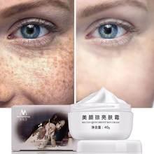 Efeitos fortes clareamento da pele creme poderoso clareamento creme hidratante melasma acne remover manchas de pigmento sarda 40g mel v3i6
