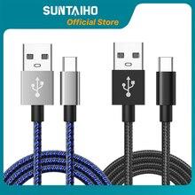Suntaiho Usb c tipo c cabo para samsung s10 s9 3a carregamento rápido usb tipo-c carregador cabo de dados para redmi nota 8 pro USB-C cabo de cabo
